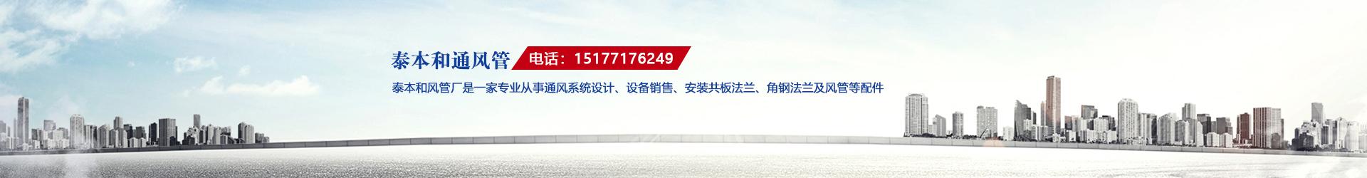 广西通风系统